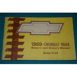 1969 Blazer / Truck